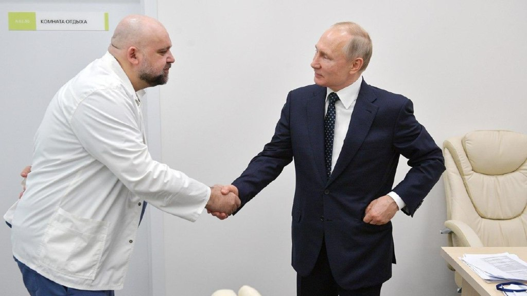 Путин в Коммунарке