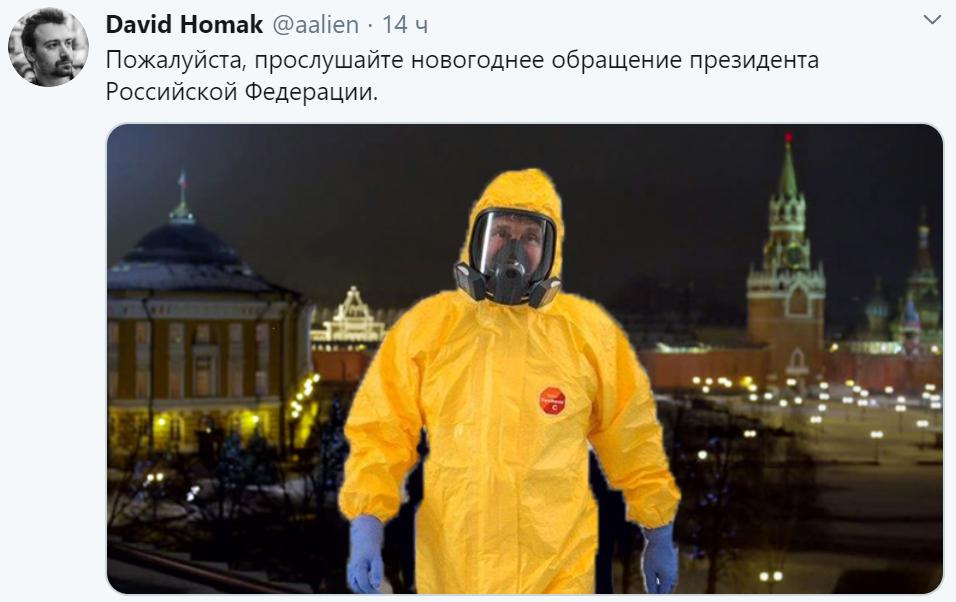 Путин посетил больницу с пациентами коронавирус