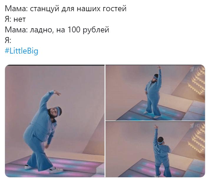 толстый танцор из клипа UNO
