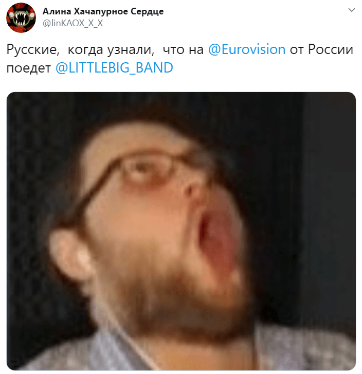 Little Big едет на Евровидение