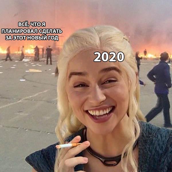 конец света в апреле