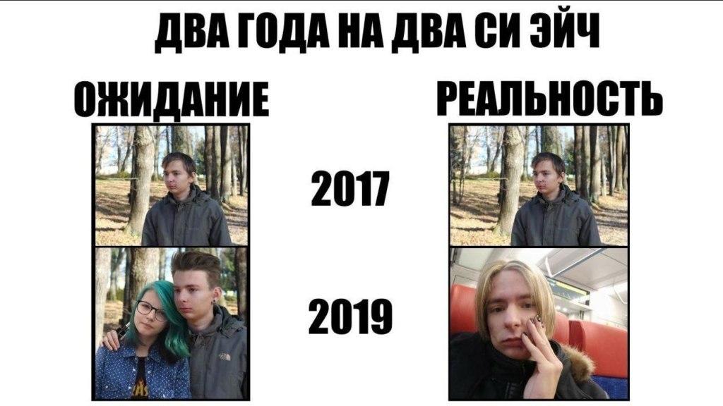 Двач Антон Бабкин омежка трансгендер