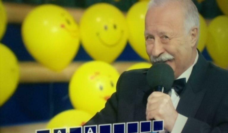"""Якубович и желтые шарики. """"Поле чудес"""" без зрителей стало пугающим"""