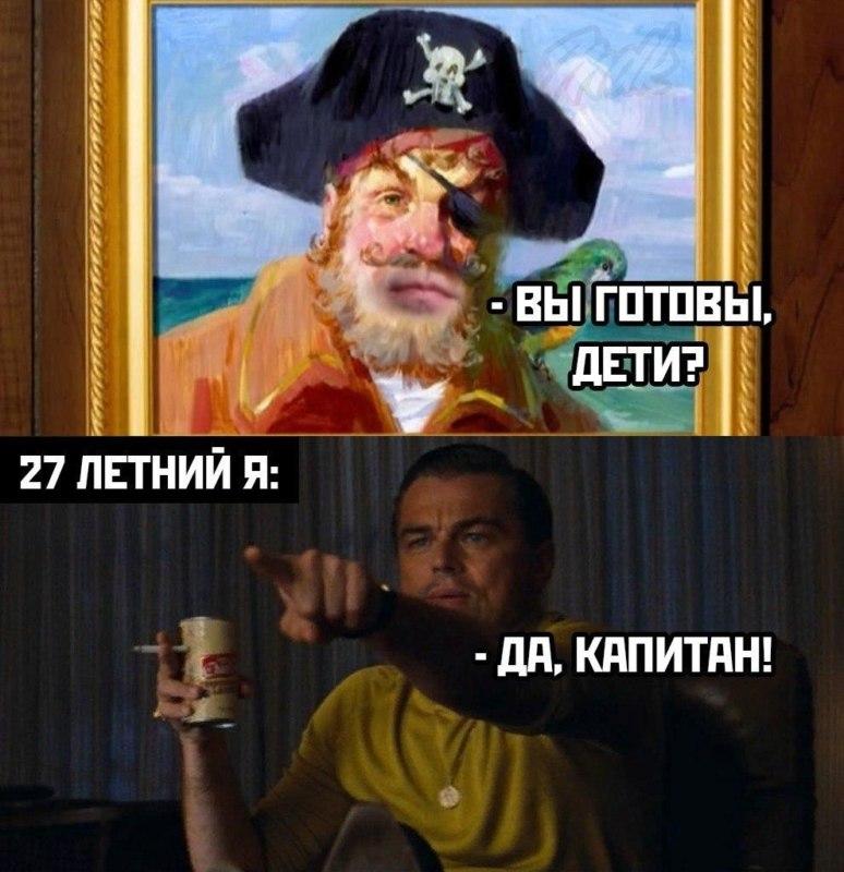 рик далтон мемы