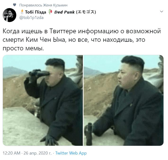 Ким Чен Ын умер или нет