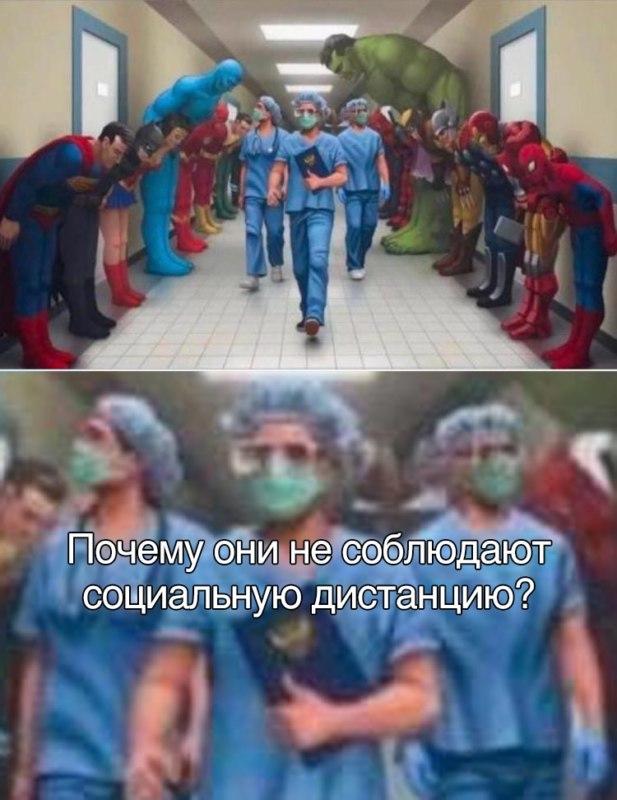 Супергерои кланяются в коридоре больницы
