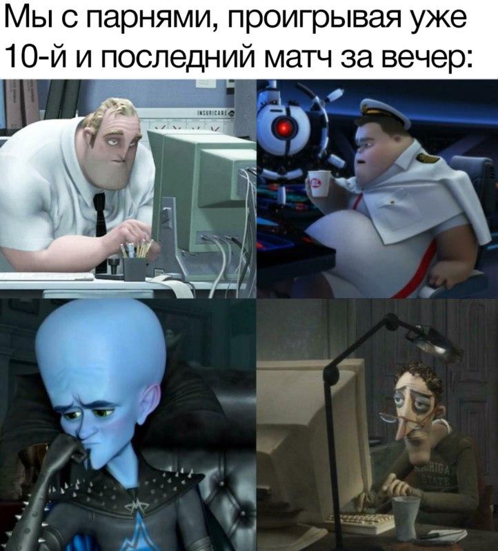 Чарли Джонс за компьютером