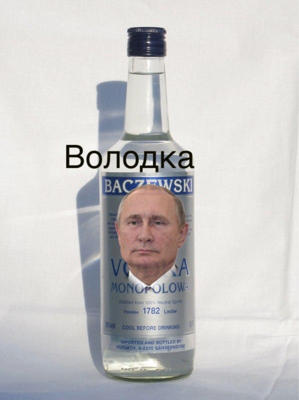 Владимир Путин и мармеладзе