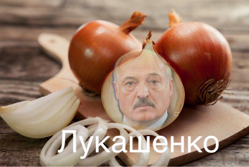 Александр Лукашенко и мармеладзе