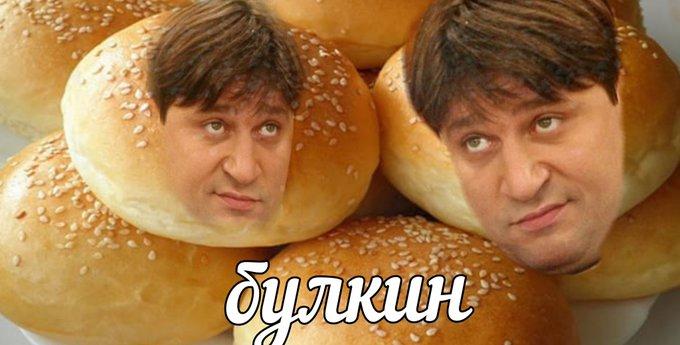 Гена Букин булкин