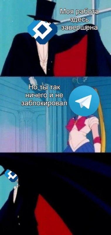 Telegram разблокировали
