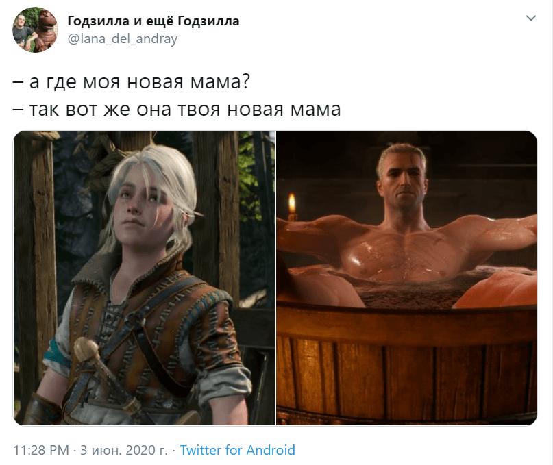 новая мама