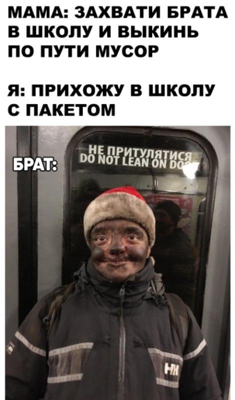 Супер Сус мем