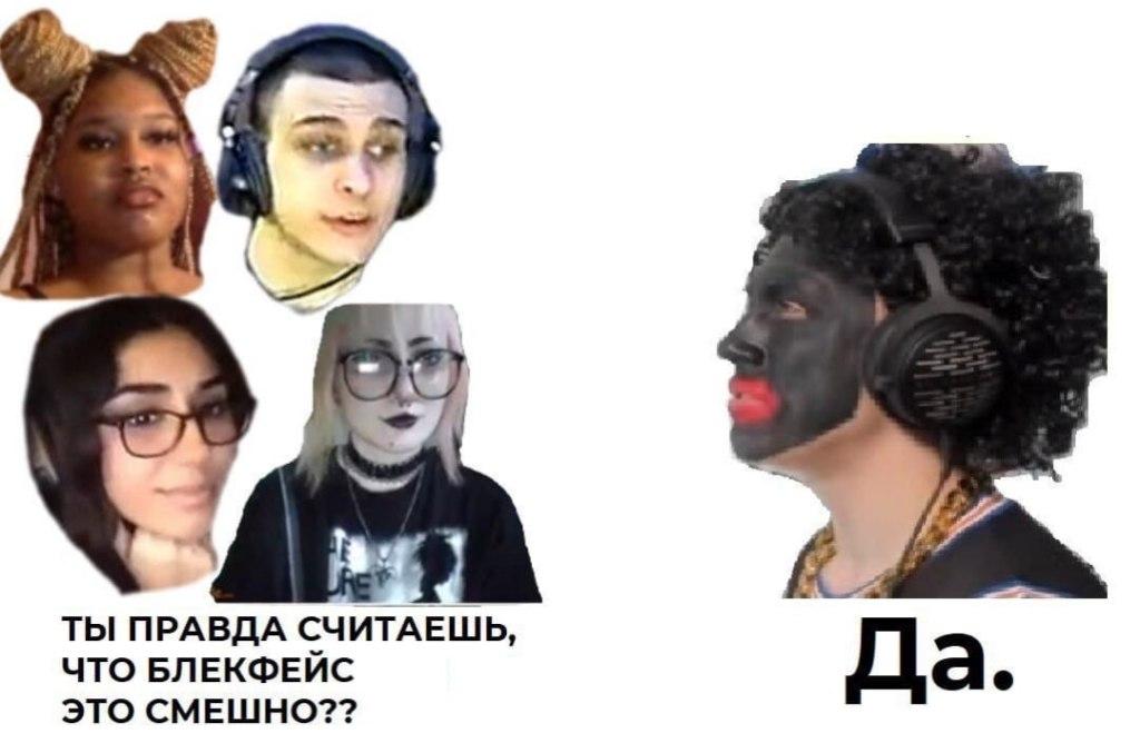 Стример CatboyKami интервью