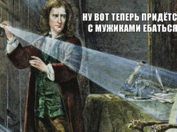 радуга пропаганда