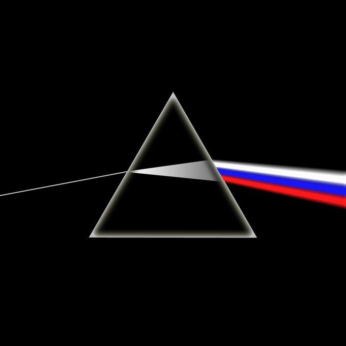 дисперсия света в россии