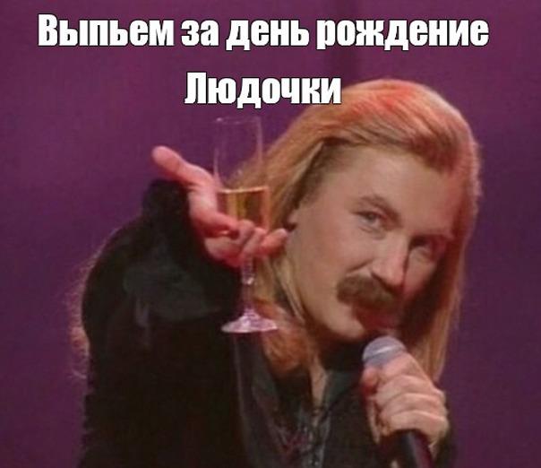 лучший мем с игорем николаевым