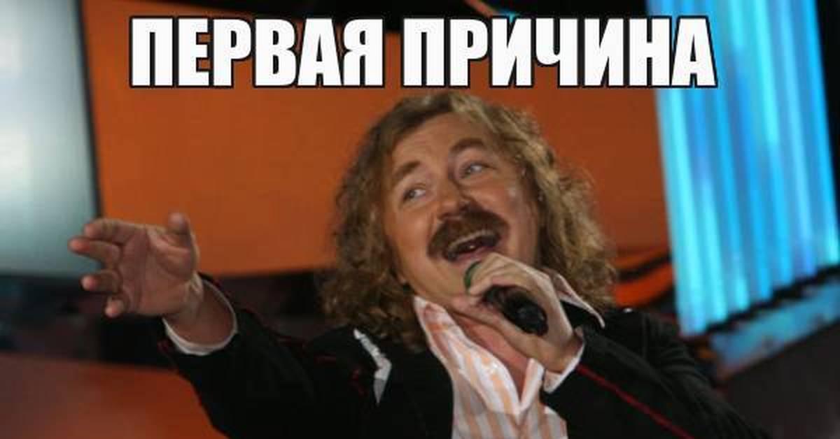 мем с игорем николаевым