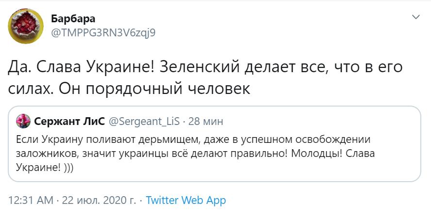 Зеленский прорекламировал фильм по требованию террориста из Луцка