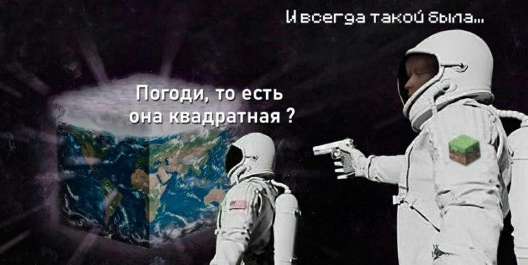Мем астронавт с пистолетом