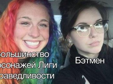 Девушка с радужными волосами и ее мрачная сестра