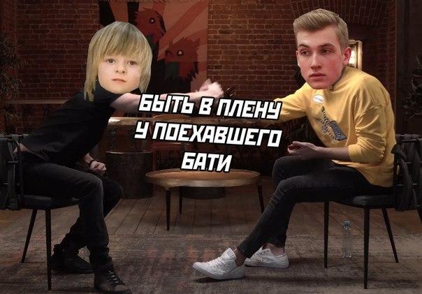 коля лукашенко мемы