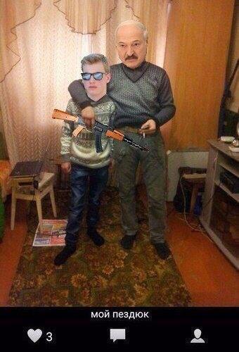 лукашенко и сын