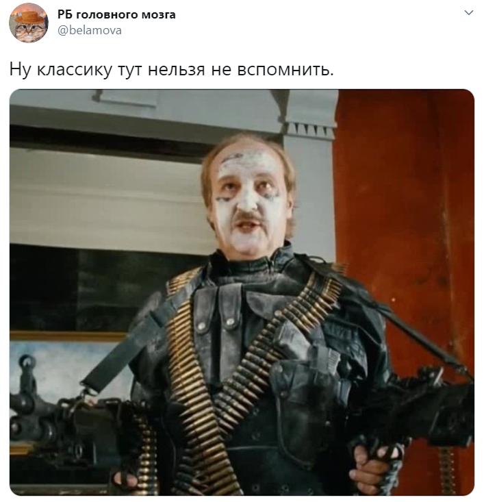 Лукашенко с оружием