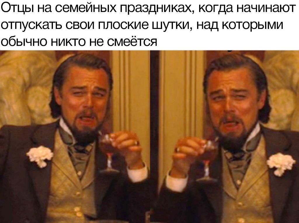Келвин Кенди смеется