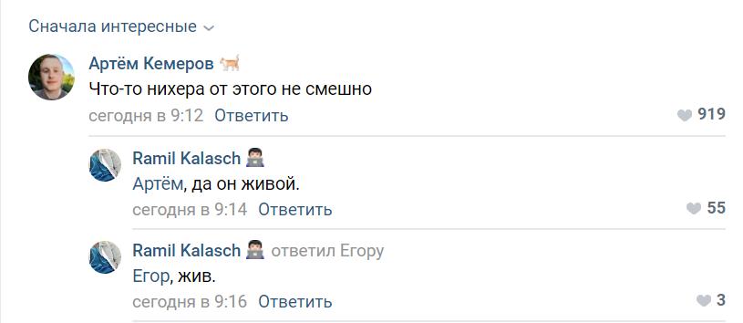 омон в беларуси мемы
