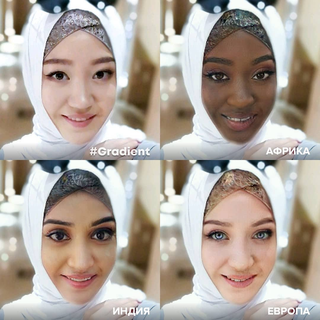 Приложение Gradient меняет расу человека