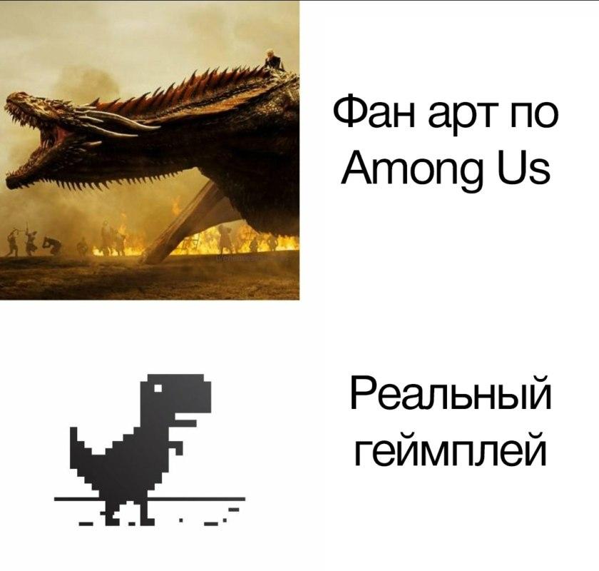 Among Us Impostor Meme