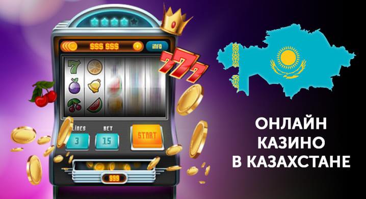 можно ли играть в онлайн казино в казахстане