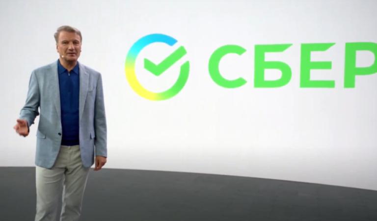 Сбербанк провел презентацию экосистемы. С Боярским и чудовищным переигрыванием