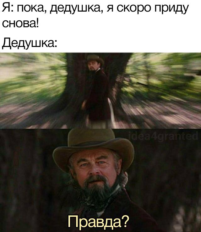 Удивленный Келвин Кенди