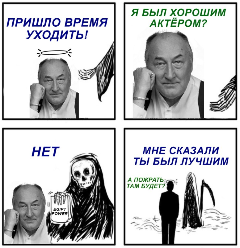 Борис Клюев умер