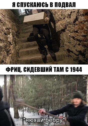 бебра мем