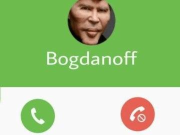 Братья Игорь и Гришка Богдановы