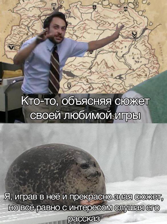 Пепе Сильвия и тюлень