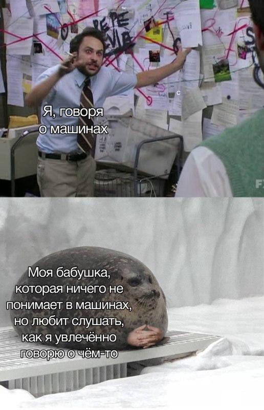 Пепе Сильвия и тюлень, Главные мемы октября 2020