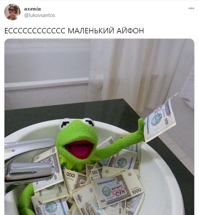 айфон 12 мемы