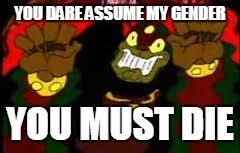 Ганон мем