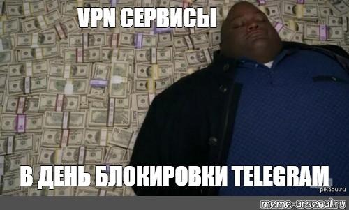 мемы про Роскомнадзор