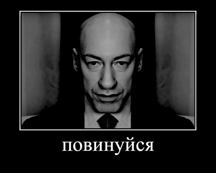 Дмитрий Гордон Человек Яйца