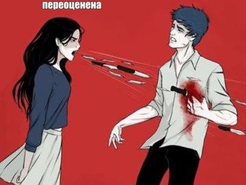 Девушка кричит ножами