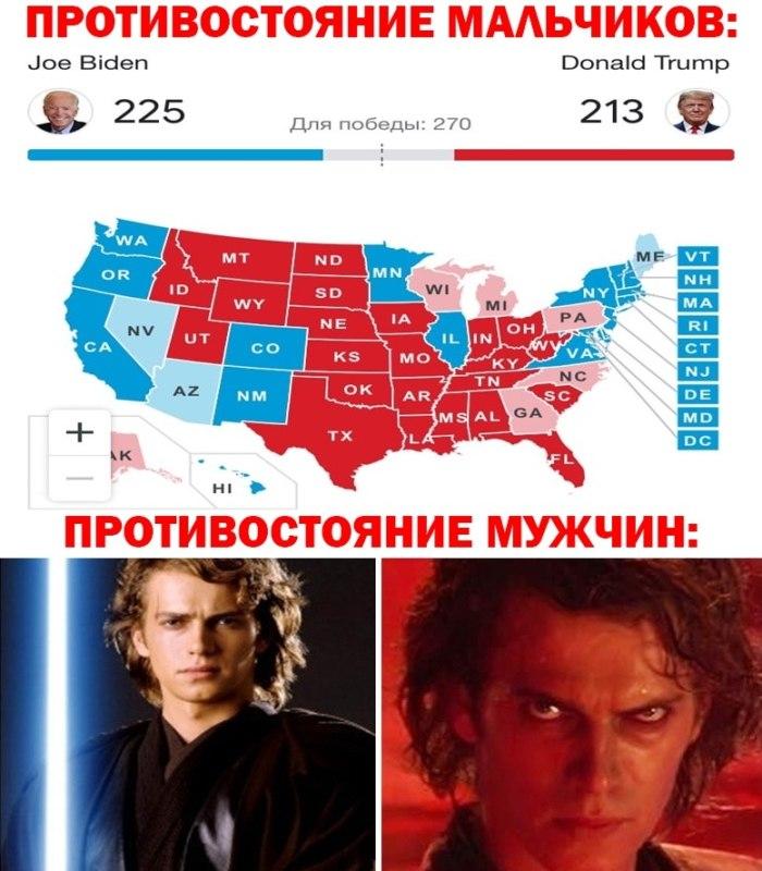 скайуокер ноябрь мем