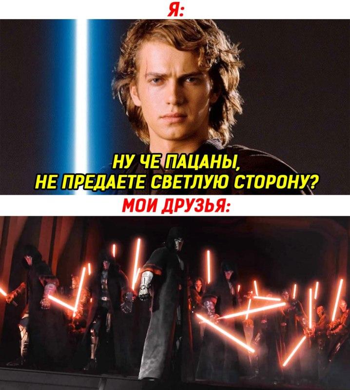 мемы ноября 2020
