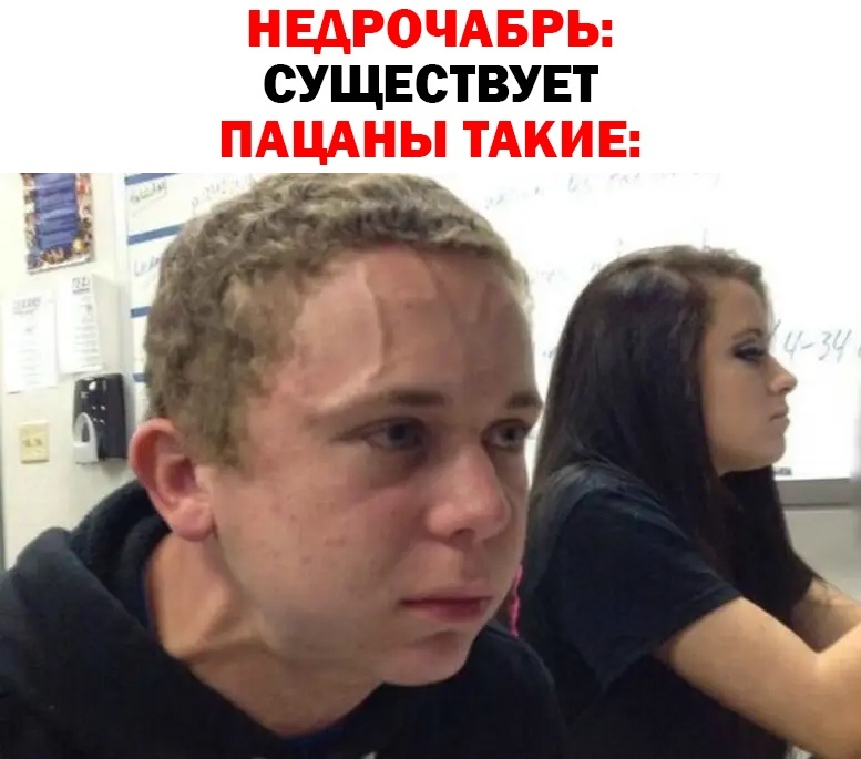 недрочабрь Энакин Скайуокер