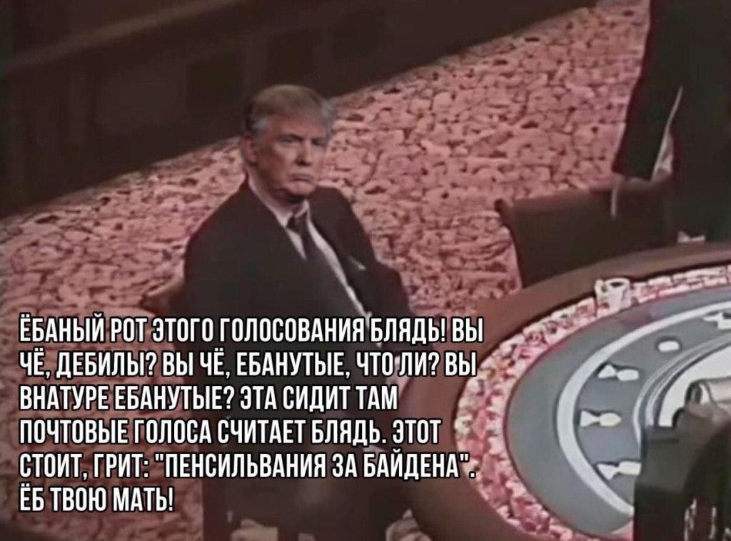 Джо Байден мемы