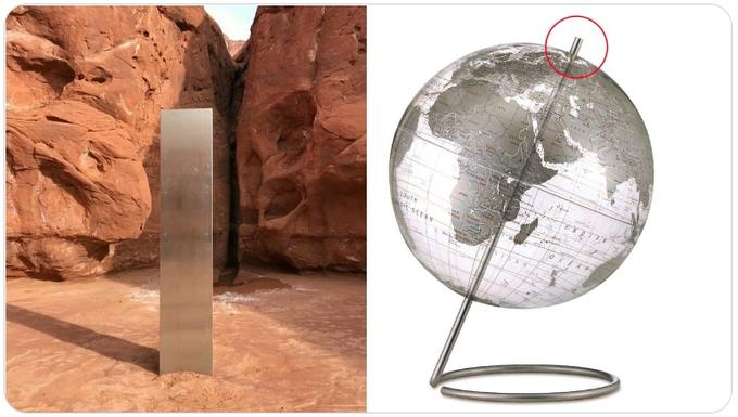 скульптура в пустыне юты